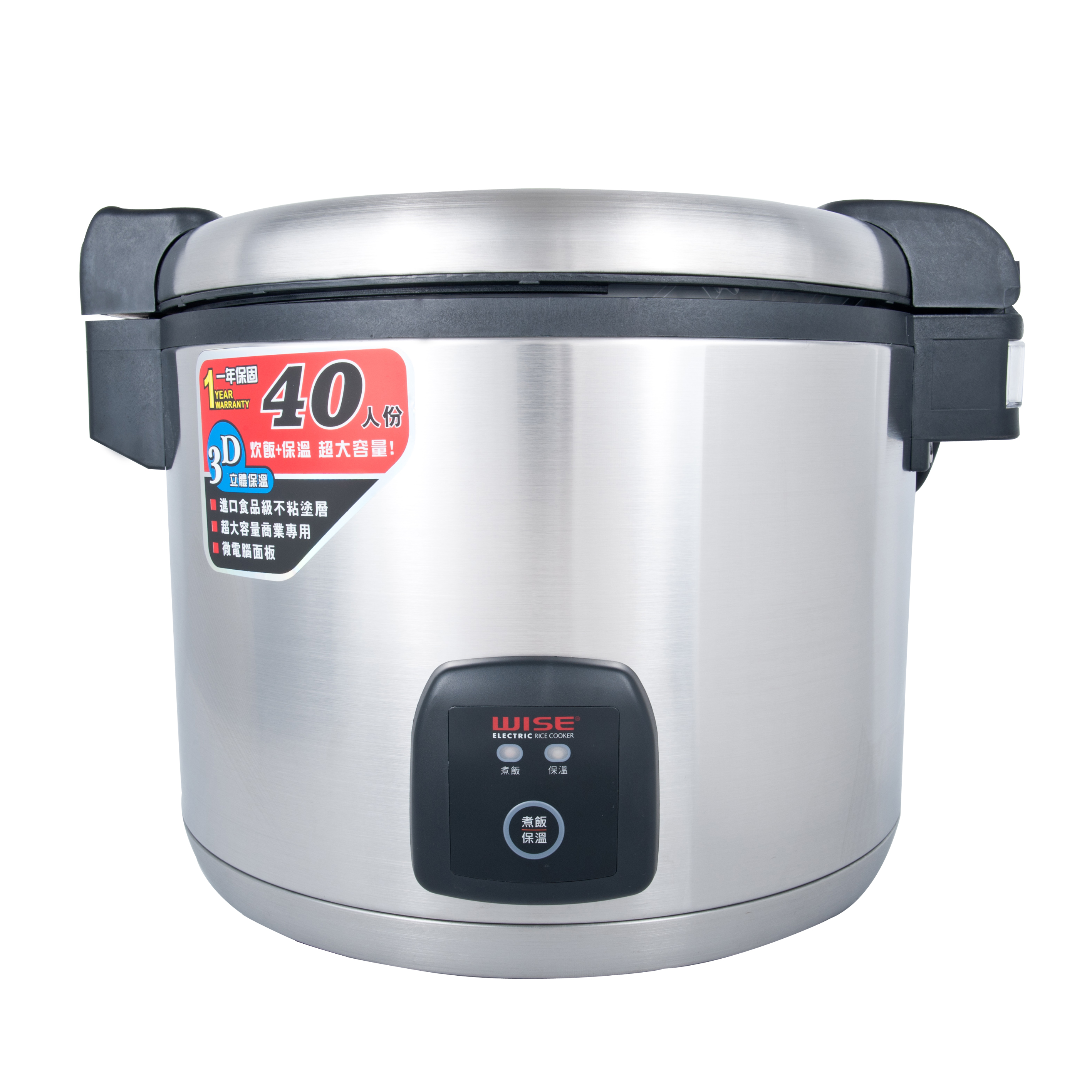 rice cooker Buy electric rice cookers online at homeshop18 select from all major brands such as bajaj, prestige, crystal, philips, usha, panasonic and more with free shipping.