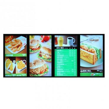 電子菜單顯示屏